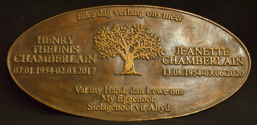 Tree Plaque